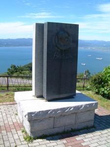 トーマス・ライト・ブラキストンの碑