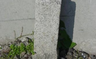 NO36 渡島當國観音三十一番札所石柱
