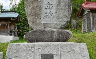 水田開発記念碑
