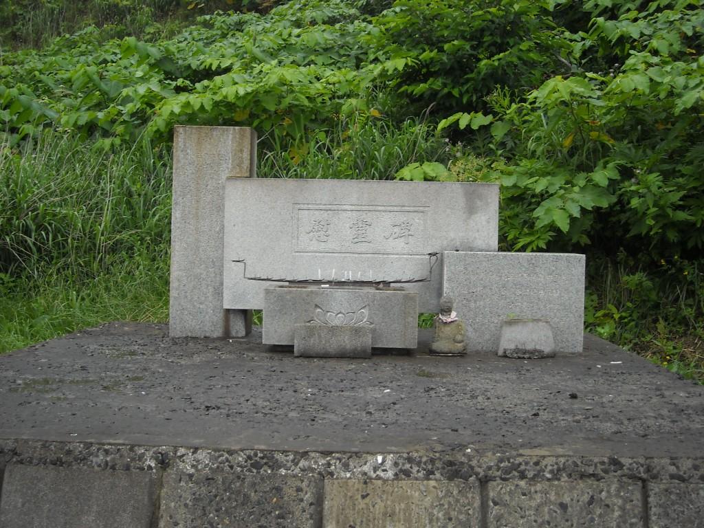 山津波犠牲者慰霊碑